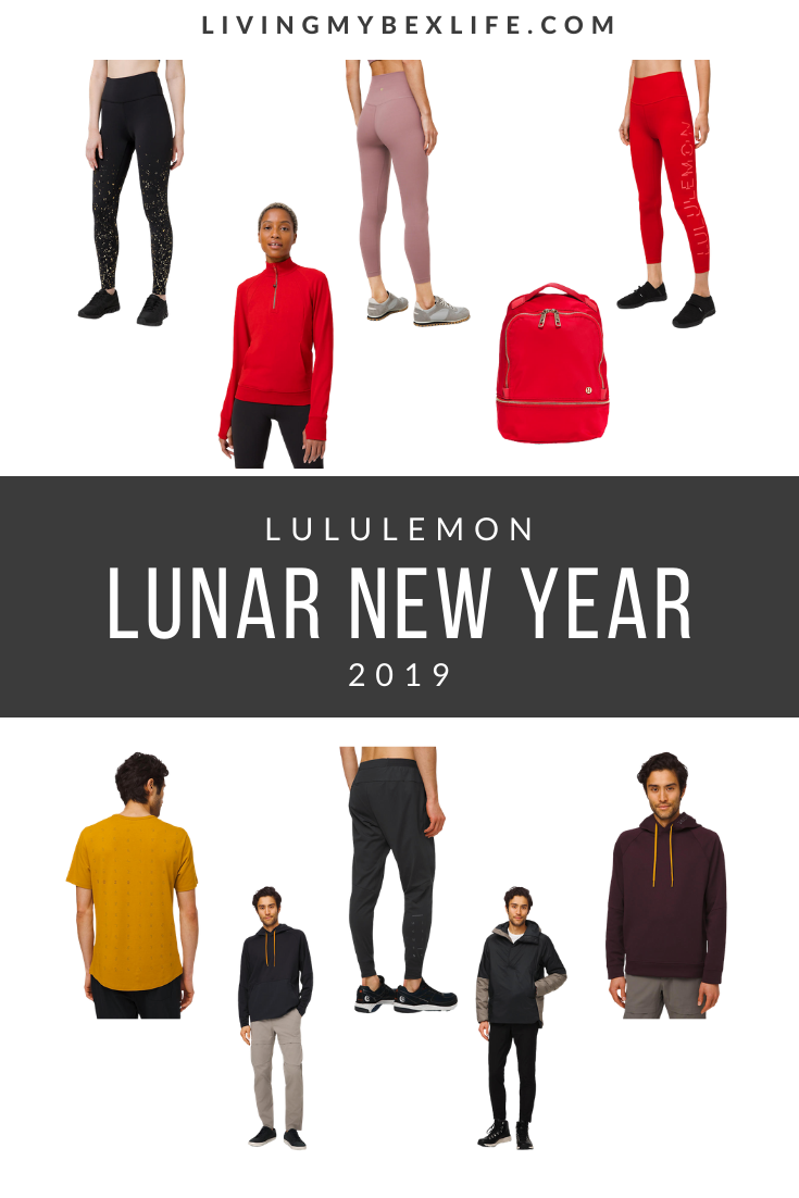 lululemon Tuesday Top 5: Lunar New Year edition (1/21/20)